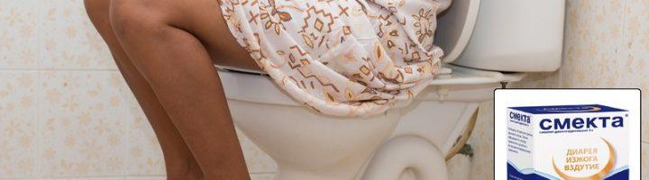 Беременная сидит на унитазе