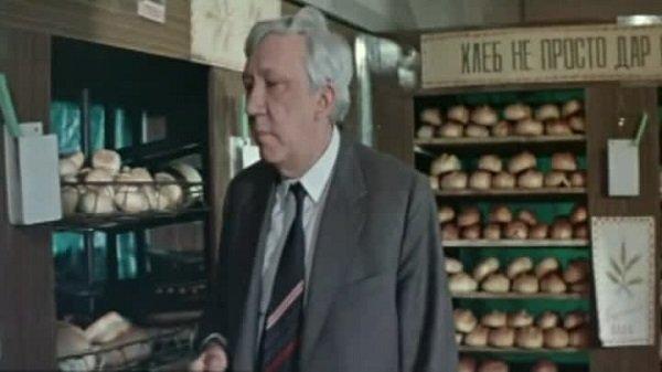 Кадр с Ю. Никулиным из выпуска «Ералаш» №38 1983 год