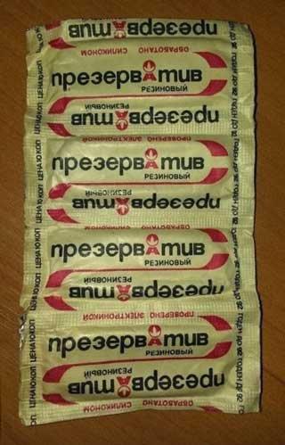 Презервативы 1980-х годов