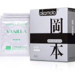 Ванильный презерватив из Окамото Skinless Skin Super 3 in 1