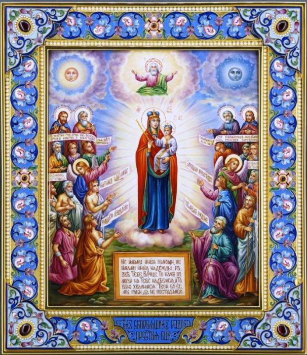 икона Божией Матери «Всех скорбящих радосте»