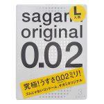 Упаковка «Сагами оригинал 0,02 L»
