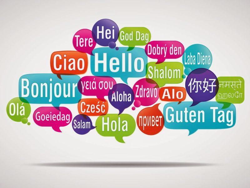 Какой иностранный язык лучше изучать ребёнку: ТОП 2019 года