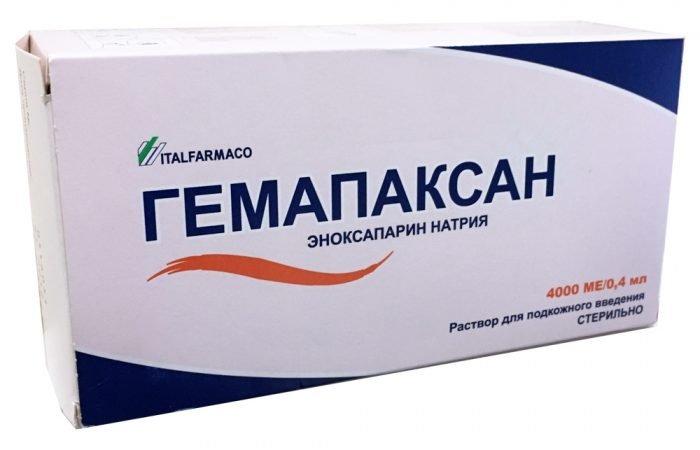 упаковка Гемапаксана
