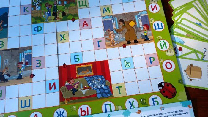 Игровое поле настольной игры «Простоквашино. Азбука»