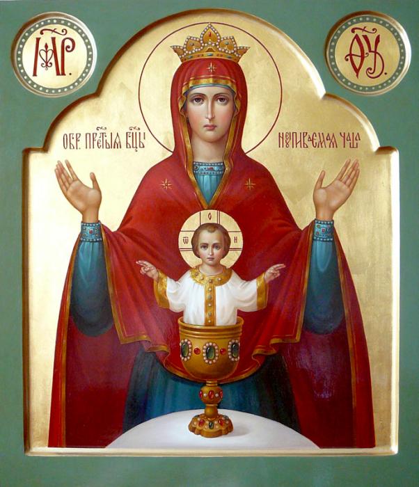 Икона Божьей Матери «Неупиваемая чаша»