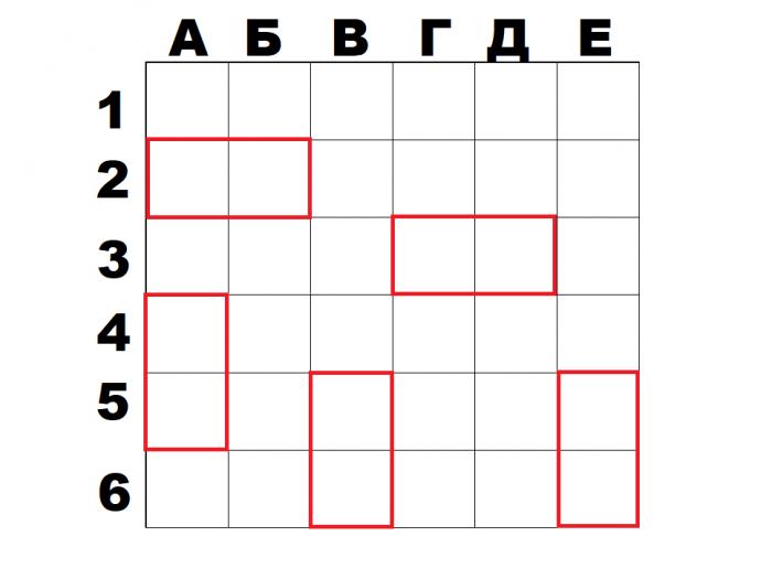 Нарисованный квадрат для игры «Остров»