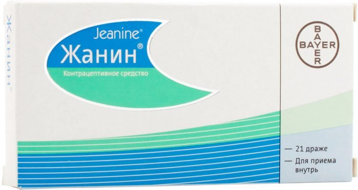 Жанин таблетки