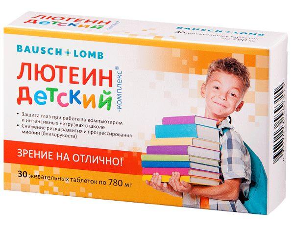 «Лютеин-комплекс Детский»