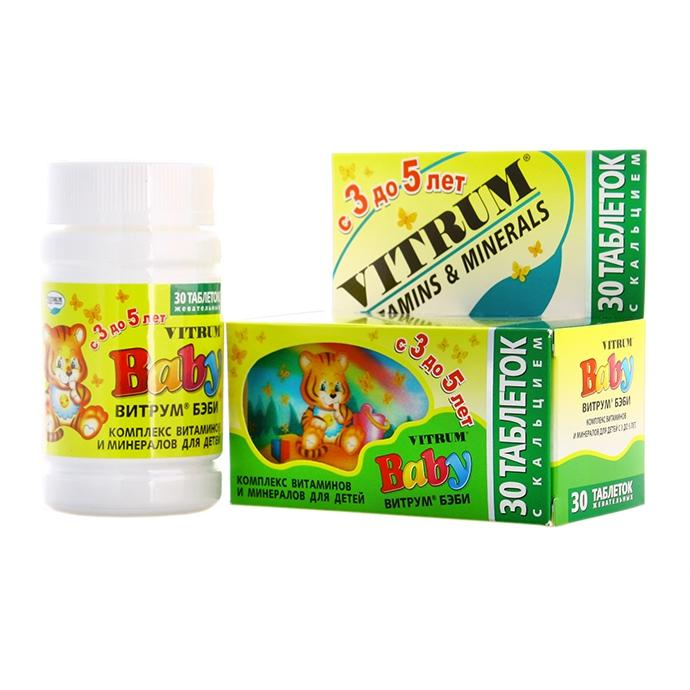 Витаминный комплекс Витрум Бэби