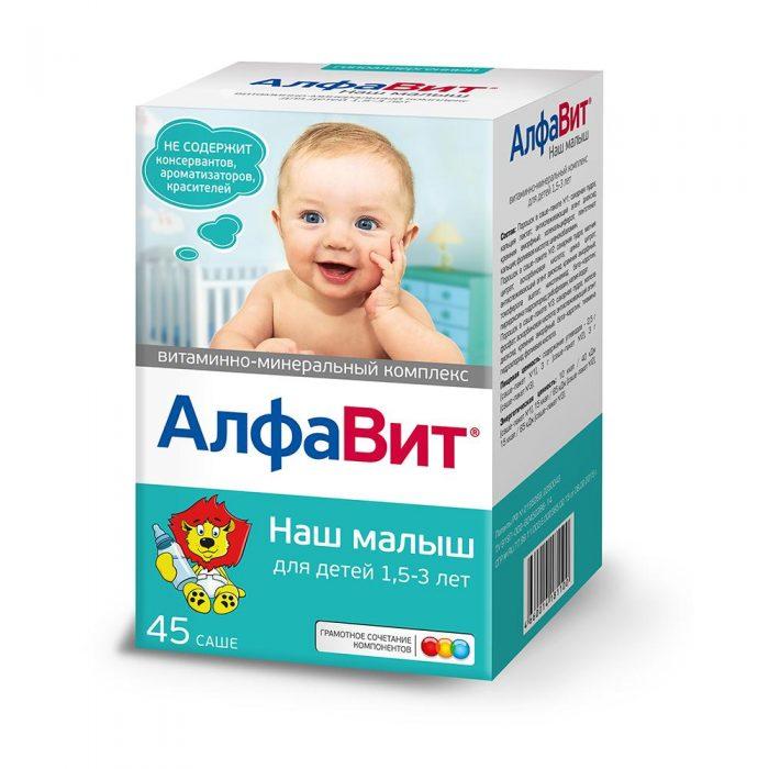 Витаминный комплекс «Алфавит Наш Малыш»