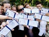 Студенты со студенческими билетами