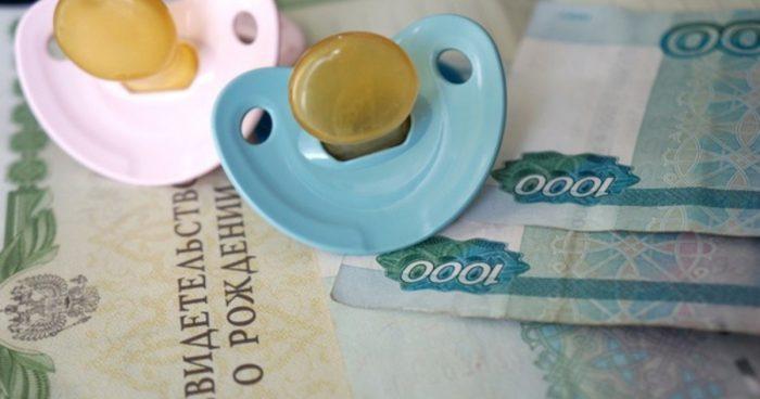 Соски лежат на деньгах и свидетельстве о рождении
