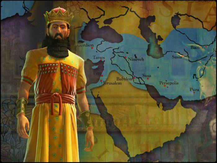 Персидский царь Дарий I