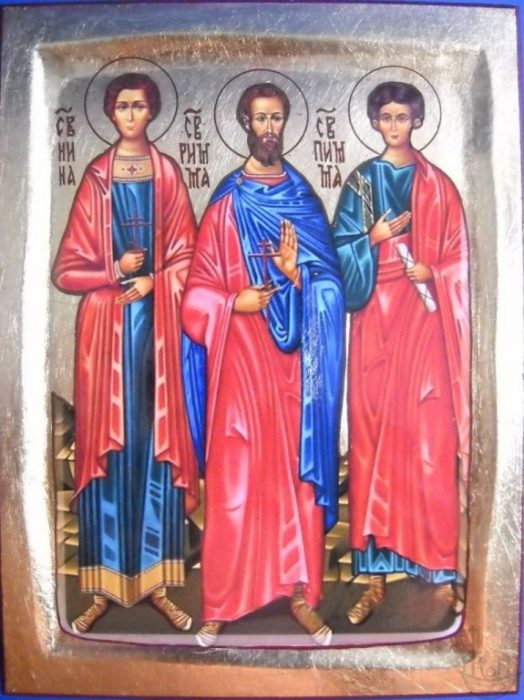 Святые мученики Инна, Римма и Пинна