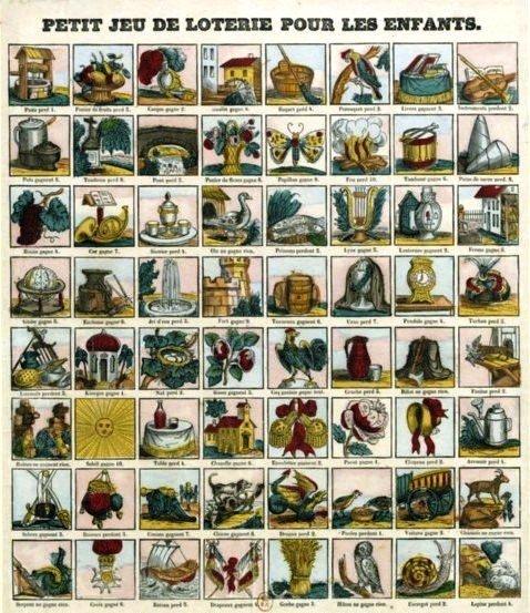 Карточки для Детской лотереи