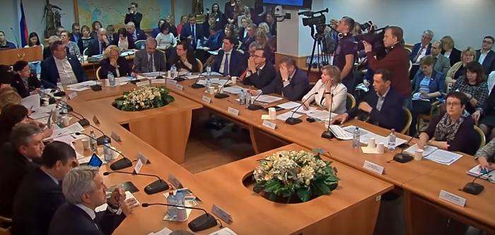 Круглый стол в Госдуме 11 апреля 2019 г