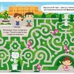Лабиринт для Версальский парк