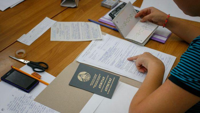 Документы для приёма в ВУЗ