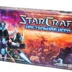 Коробка со Старкрафт