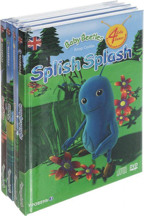 книги для обучения малышей английскому