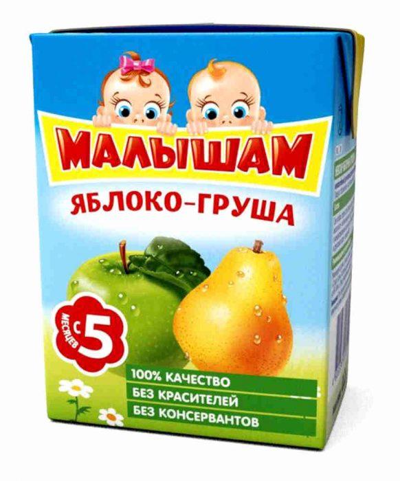 Детский сок