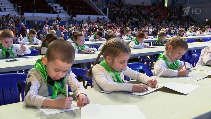 Дети участвуют в чемпионате мира по ментальной арифметике