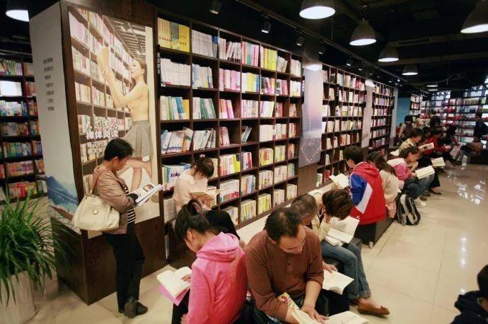 Китайцы читают в магазине