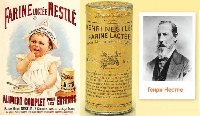 Банка первой детской смеси, разработанной Генри Нестле; портрет фармацевта