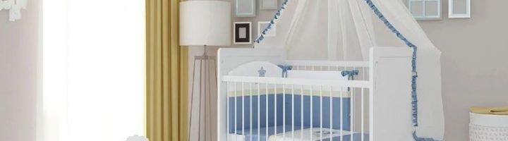 Кроватка для новорожённого