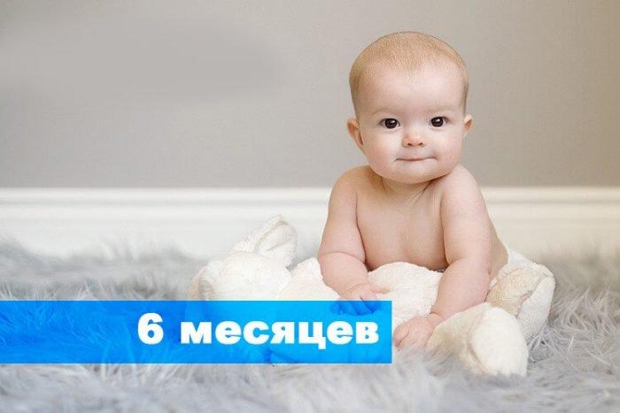 Младенец сидит в кровати