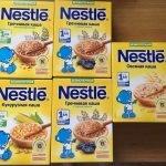 Nestle: безмолочные каши в ассортименте