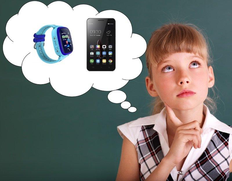 Что выбрать ребёнку: часы с трекером или мобильный телефон