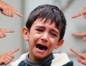 Ребёнка стыдят