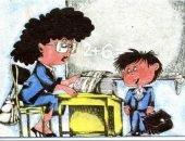 В школьных дневниках и тетрадях иногда можно встретить перлы учителей, которые надолго поднимут настроение.