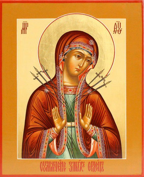 Икона Божьей Матери «Умягчение злых сердец»
