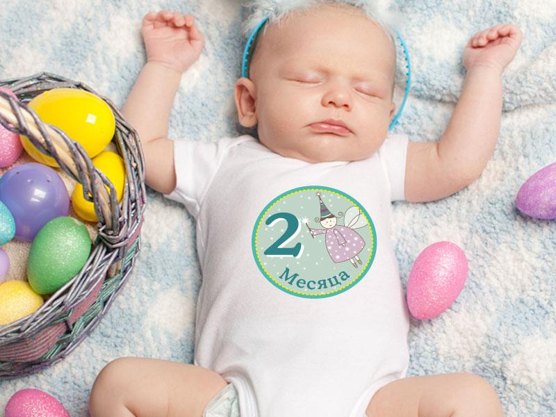 Картинки для малышей по месяцам