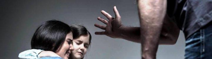 Семейное насилие