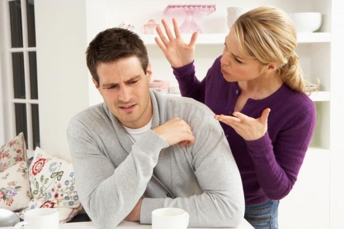 Конфликт между супругами