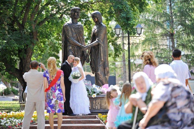День семьи в России и в мире: история и отличия
