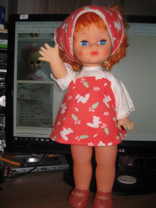Кукла Юля ростом 37 см