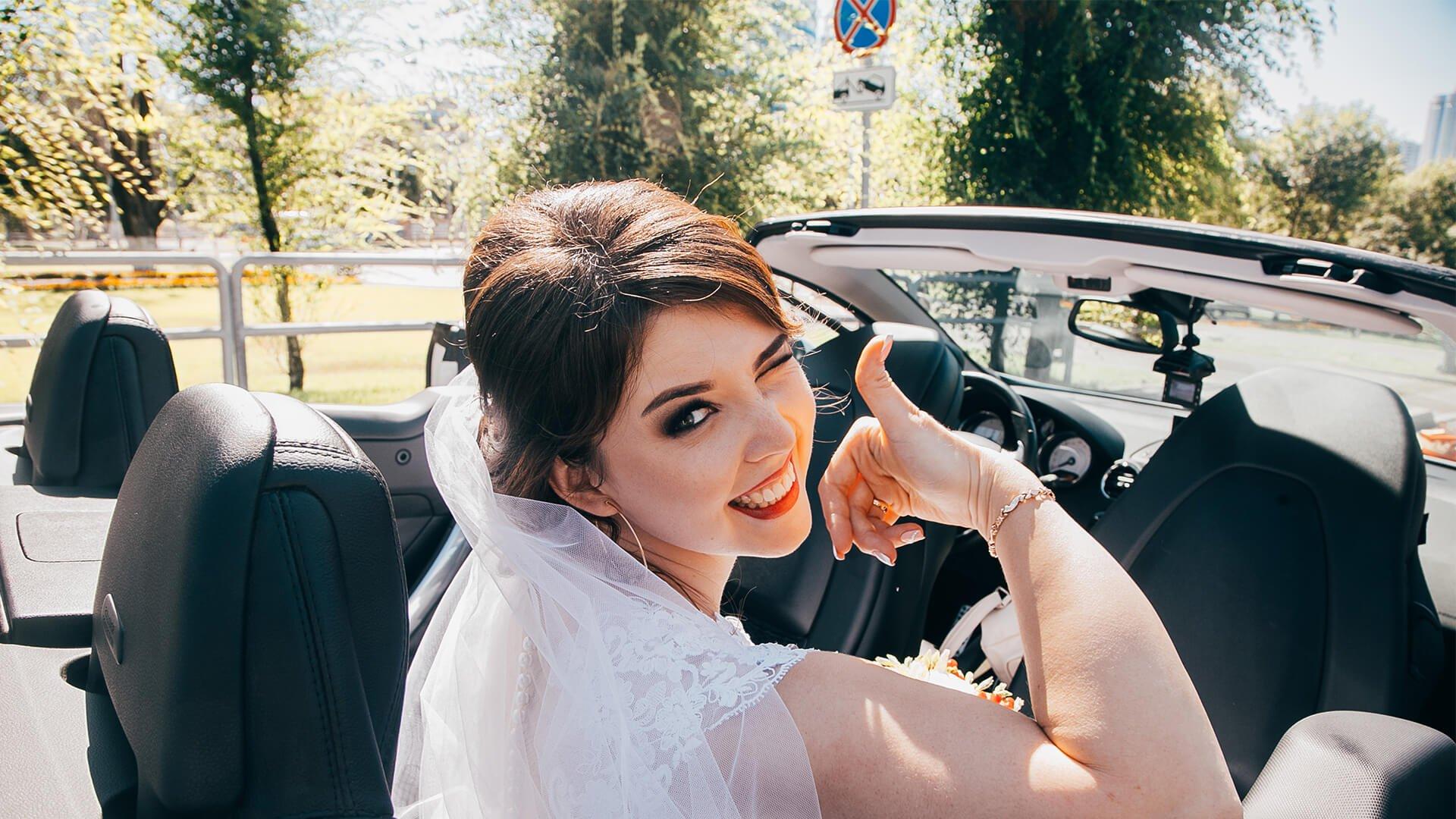 Тест: не пора ли вам готовиться к свадьбе?