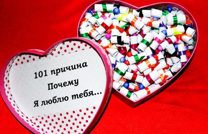 коробка в форме сердца