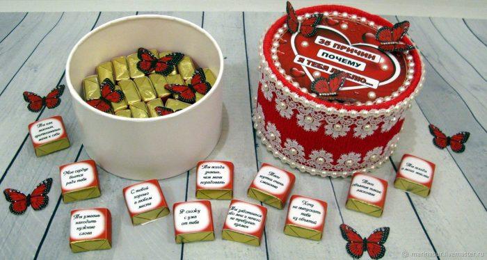 конфеты Почему я люблю тебя
