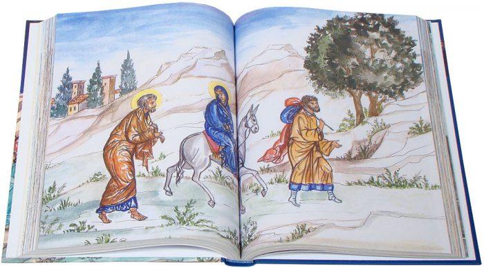 православная Детская Библия
