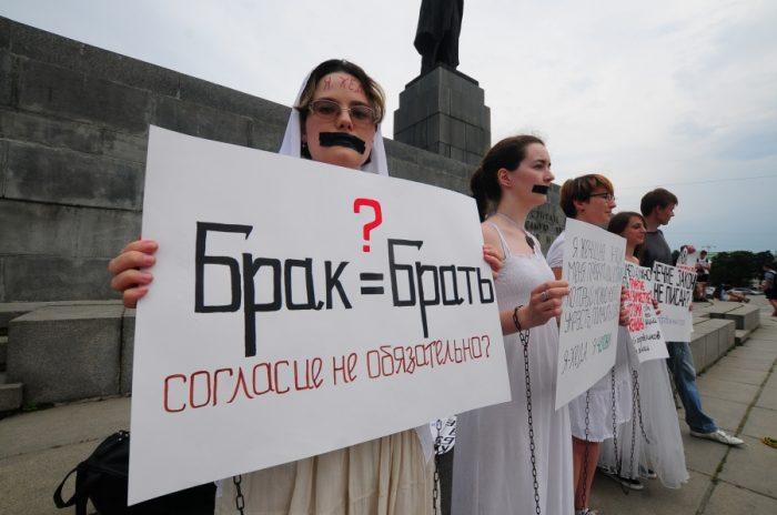 феминистки против браков без согласия женщины