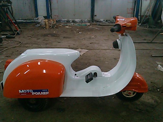 Педальный мотороллер