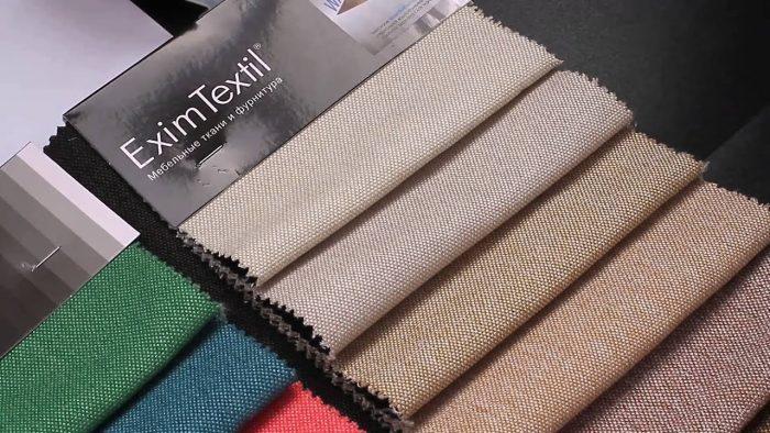 Ткань для оббивки дивана