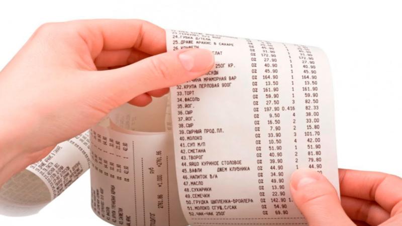 Почему нельзя хранить чеки (и как это связано с бутылочками для детского питания)