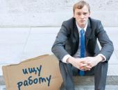 Многие профессии сегодня оказываются невостребованными из-за перенасыщенности рынка труда и прочих факторов